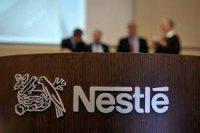 Nhà máy cafe của Nestle